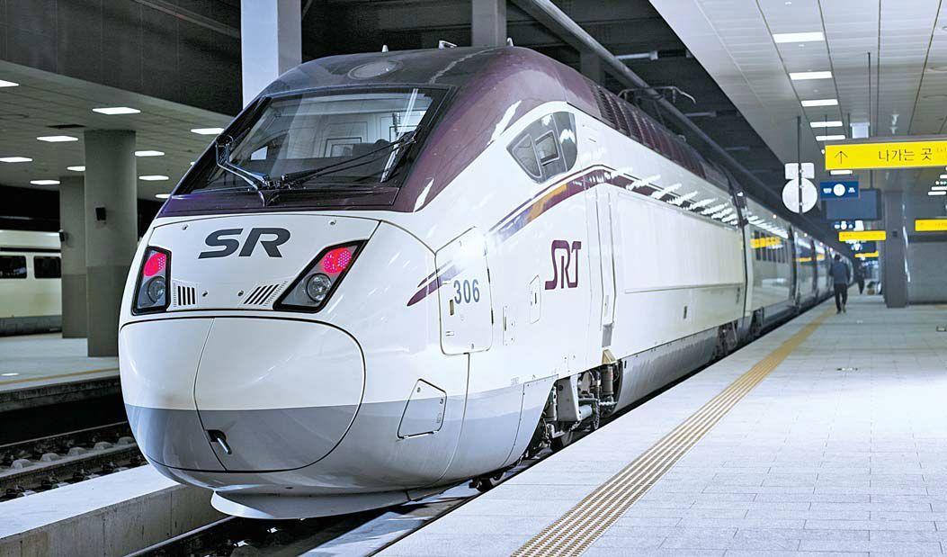 고속열차 SRT.jpg