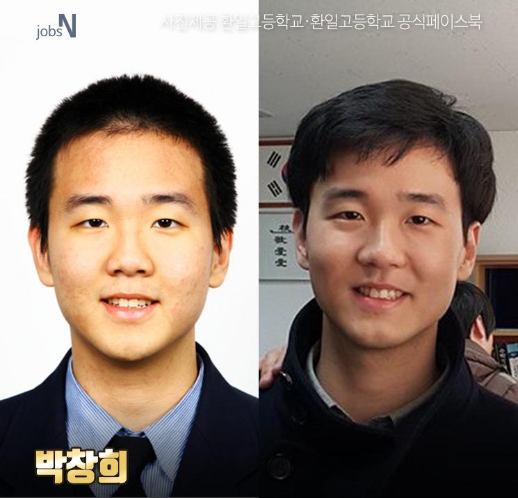 박창희.png