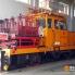 궤도 모터카 : 광주도시철도공사